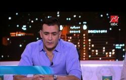 عصام الحضري: أيام كوبر كنا ندافع لكن وصلنا نهائي إفريقيا وعدنا لكأس العالم