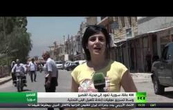 عودة 400 عائلة إلى مدينة القصير بريف حمص