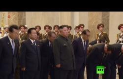 شاهد.. كيم جونغ أون يشارك في إحياء ذكرى رحيل مؤسس الدولة الكورية الشمالية