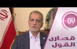 هل تنسحب طهران من سوريا تحت ضغط الشارع الإيراني؟