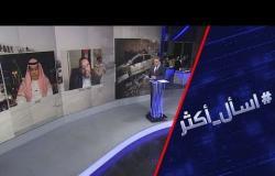 ما حقيقة سحب قوات إماراتية من اليمن؟