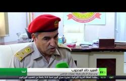 الجيش الليبي نسيطر على 95 من البلاد