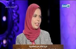 د  هبه ناصف استشاري النساء والتوليد والعقم والحقن المجهري