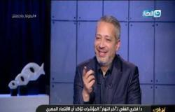 اخر النهار | لقاء مع الدكتور فخري الفقي عضو اللجنة التنسيقية بالبنك المركزي
