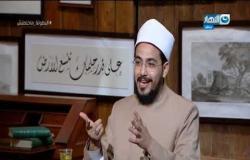 باب الخلق   لقاء خاص مع الشيخ عبدالسلام عبد المنصف