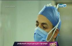 شارع النهار   الفقرة الطبية مع أ.د. كريم صبري – 14-7-2019