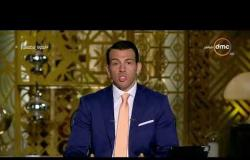 مساء DMC - رامي رضوان يحكي موقف مع اتنين من اصدقائه والفرق بين المصري والاجنبي