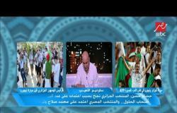 كوبر وحسام حسن يكشفان أسباب تأهل الجزائر للنهائي
