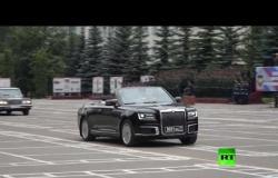 سيارة بوتين ترقص الفالس