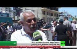 اعتصام أمام مقر الصليب الأحمر في غزة