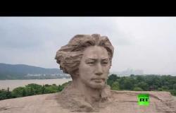 غرق جزيرة مع تمثال ماو تسي تونغ العملاق في الصين