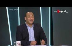 وليد صلاح الدين: أتوقع فوز الجزائر ببطولة أمم أفريقيا 2019