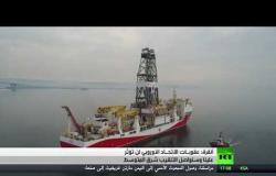 أنقرة: سنرسل سفينة رابعة لشرق المتوسط