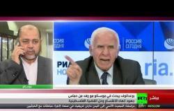 لقاء آر تي مع موسى أبو مرزوق أثناء زيارة وفد من حركة حماس الى موسكو