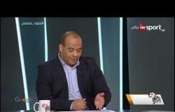 وليد صلاح الدين: ساديو ماني من أفضل لاعبي كرة القدم في العالم