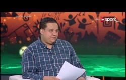 بعد خروجه من البطولة.. منتخب تونس استقبل 4 أهداف بأمم إفريقيا 3 منها عكسية