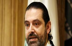 """الحريري: العقوبات الأمريكية على شخصيات من """"حزب الله"""" لن تؤثر على الحكومة والبرلمان"""