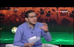 شريف الشيتاني يوضح أبرز السلبيات التى تسببت فى خروج منتخب تونس من بطولة أمم إفريقيا