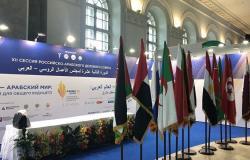 برلماني ليبي: اجتماع القاهرة ولد ميتا