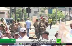 اعتصام لعسكريين متقاعدين وسط بيروت