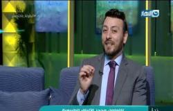 أسأل مع دعاء   الألياف الطبيعية حل سحري لسد الشهية و فقدان الوزن بسهولة مع د. خالد عبدالعزيز
