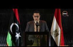 الأخبار - أعضاء البرلمان الليبي يؤكدون وحدة ليبيا وسيادتها على كافة أراضيها