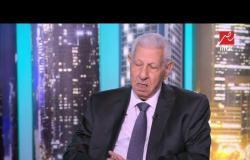 مكرم محمد أحمد: احتمالات المصالحة بين ترامب وأبو مازن كبيرة