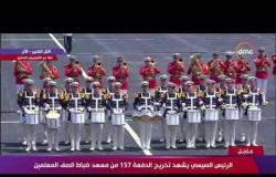 عرض الموسيقات العسكرية المصرية من معهد ضباظ الصف المعلمين