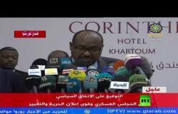بكاء الوسيط الإثيوبي أثناء إعلانه توقيع اتفاق السودان