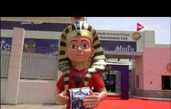 إيديتا .. الراعي المصري لبطولة أمم إفريقيا