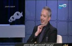 اخر النهار | الفقرة الكاملة | مستقبل الطب في مصر شعار ( مؤتمر ايجي هيلث الاول )