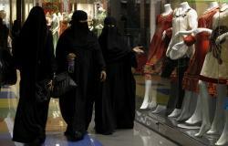 بعد قرار مجلس الوزراء... كيف تستفيد السعودية من فتح المحلات التجارية طوال اليوم؟