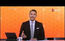 اتحاد الكرة يترقب مصير رينارد.. ودنيا سمير غانم تحيي حفل ختام أمم إفريقيا