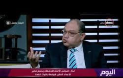 د. خالد سمير: المتوسط العالمي للأ طباء علي حسب منظمة الصحة العالمية طبيب لكل 1000 مواطن