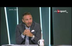 """تصريحات خطيرة من هاني رمزي عن """"خافيير أجيري"""""""