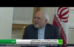 طهران: لا حوار قبل رفع عقوبات واشنطن