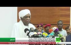 اتفاق سياسي بين العسكر ومعارضة السودان