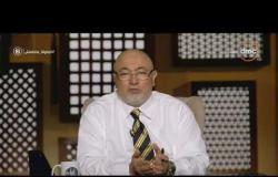 لعلهم يفقهون - الشيخ خالد الجندي ينعي الفنان رشوان توفيق في وفاة زوجتة