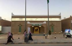 التأمينات السعودية توجه طلبا لموظفي القطاع الخاص