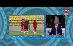 حسام حسن :جمال بلماضي سر قوة المنتخب الجزائري ويذكرني دائما بالجوهري