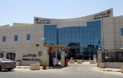 العمل السعودية تطلق برنامجاً لتدريب ذوي الإعاقة ينتهي بالتوظيف