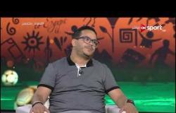 محمد الهيدي يتحدث عن ظلم الفار لمنتخب تونس فى مباراة السنغال