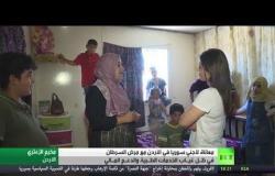 الأردن.. لاجئو سوريا وتردي الخدمات الطبية