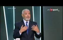 جمال عبد الحميد: هاني أبوريدة أهان نجوم مصر الكبار بتعيين إيهاب لهيطة مديرًا للمنتخب مرة أخرى
