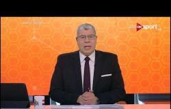 الرئيس عبد الفتاح السيسي يستقبل الرئيس الجزائري عبد القادر بن صالح