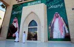 """السعودية تعلن رسميا أول خطوة على طريق """"الحلم الذهبي"""""""