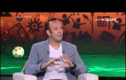 الرؤية الفنية لمباراة تونس ونيجيريا في بطولة كأس أمم أفريقيا - أحمد مجدي