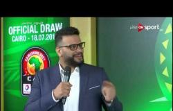 رأي كريم سعيد في نظام بطولة أمم أفريقيا 2021 والتي ستقام في الكاميرون