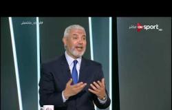 رأي جمال عبد الحميد في تصريحات هاني رمزي الأخيرة وهجومه على المحمدي