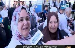 آخر النهار | أول أفواج الحجاج يغادرون مطار القاهرة إلى السعودية